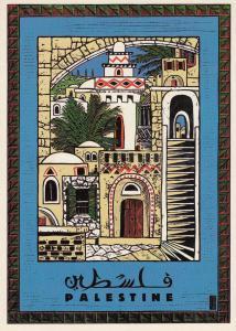 Palestine Solidarity Campaign Organization Postcard