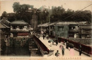 PC CPA YOKOHAMA View of Mayetabashi from Sengenyania JAPAN (a8750)