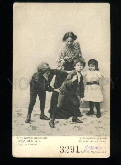 135727 KOMMISSARZHEVSKAYA Russian DRAMA Actress w/ KIDS Photo
