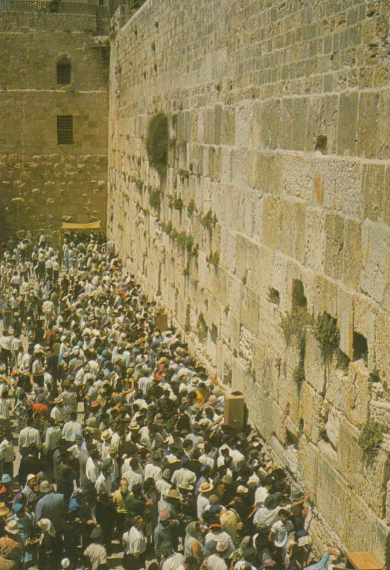 JERUSALEM, Israel, 50-70s ; Wailing Wall
