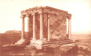 Athens Greece, Grece Temple of Nike Apteros Athens Temple of Nike Apteros