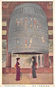 Kyoto Japan Postcard Big Bell at Chino-in Temple Kyoto