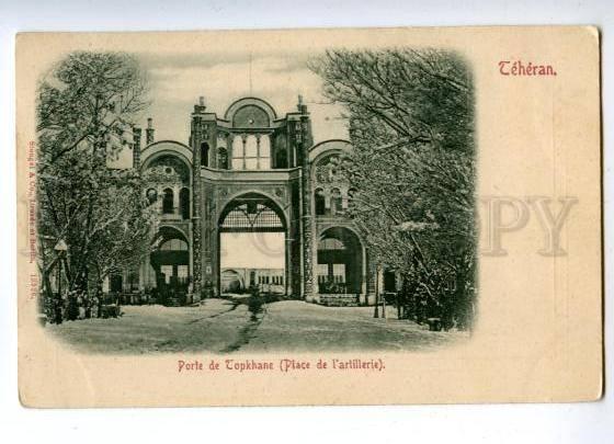 144690 IRAN PERSIA TEHERAN Porte De Topkhane Vintage Postcard
