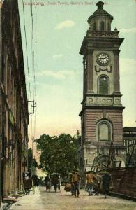 china, HONG KONG, Queen's Road Central, Clock Tower (1910s) Postcard