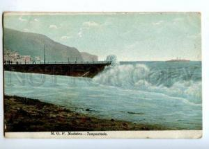 172945 PORTUGAL MADEIRA tempestade Vintage postcard