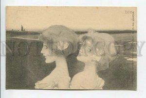 3184661 ART NOUVEAU Greek BELLE by Raphael KIRCHNER Vintage PC