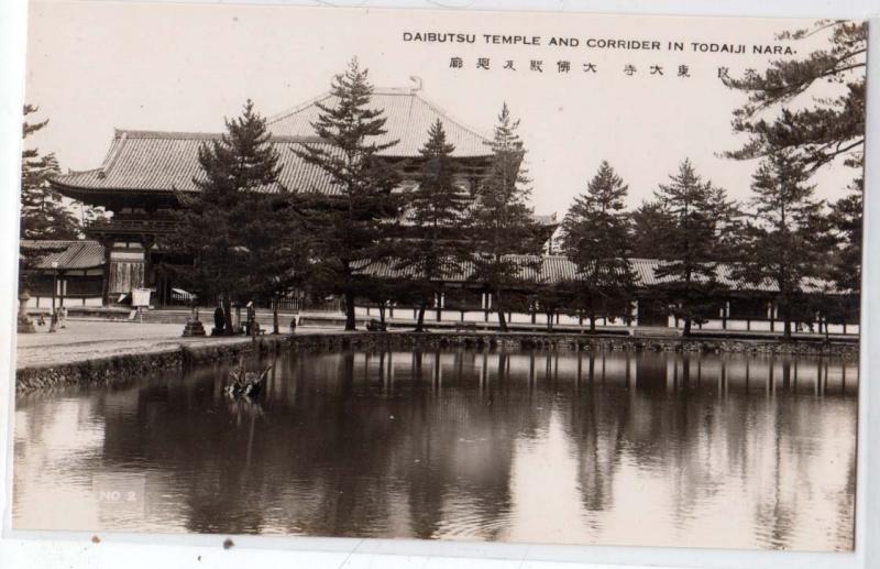 RPPC, Daibutsu Temple - Todaiji Nara