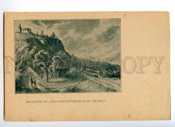 172242 CZECH Chuchle Church Vintage Advertising ZLATA PRAHA