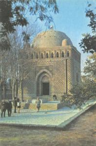 Vintage 1975 Uzbekistan Postcard, The Ismail Samani Mausoleum, Bukhara 21R