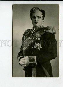 429943 RUSSIA OPERA Shtokolov Eugene Onegin Tchaikovsky LIK 1967 PHOTO