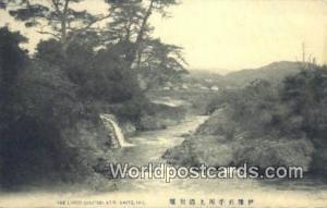 Japan Upper Course, Ishite Iyo Upper Course, Ishite Iyo