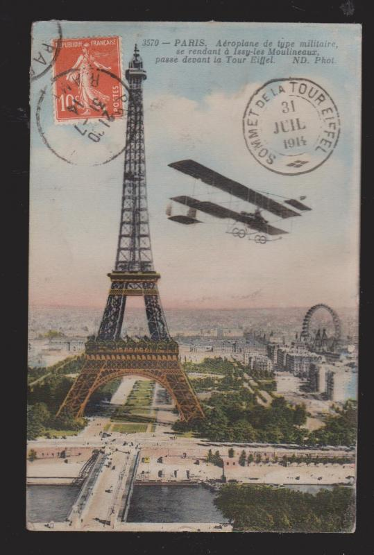 Eiffel Tower With Military Aircraft - Used 1914 With Eiffel Tower Cancel