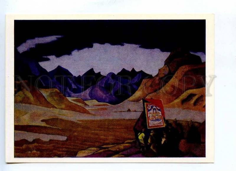199839 TIBET banner coming by Roerich old postcard