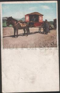 100356 CHINA TIBET native carriage Vintage PC