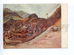 167533 North Ossetia SADON Mine by SLUTSKY Vintage Russian PC