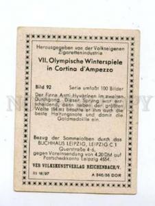 166961 VII Olympic ANTII HYVARINEN ski jumper CIGARETTE card