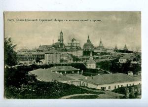 231485 RUSSIA Sergiev Posad Trinity Lavra of St. Sergius OLD
