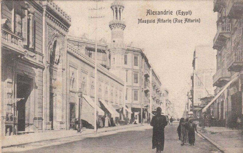 ALEXANDRIE , Egypt , 00-10s ; Rue Attarin