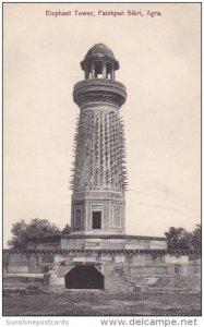 Elephant Tower Fatehpur Sikri Agra India