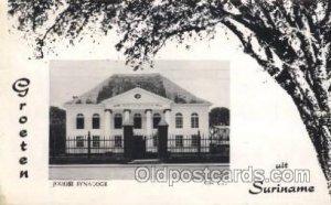 Groeten, Joodse Synagogue, Judaic, Judaica 1958 light corner wear cracks in c...