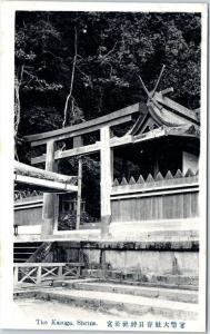 Vintage Nara, JAPAN Postcard The Kasuga Shrine Kasuga-taisha c1910s Unused