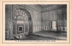 India No. 16 Interior Scale of Justice, Fort Delhi