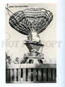 146614 Russia Irkutsk BRATSK TV station Orbita OLD PC