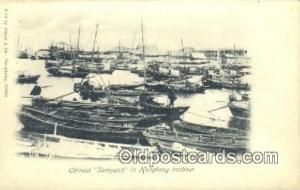 Chinese Sampons, Honkong Harbor, Honkong, China Sail Boat Postcard Post Card ...