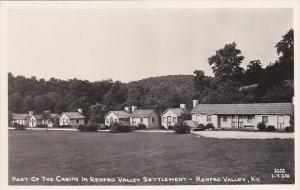 Kentucky Renfro Valley Cabins In Renfro Valley Settlement Real Photo