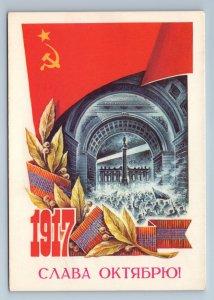 1976 GLORY OCTOBER Storming Winter Palace Propaganda Soviet USSR Postcard