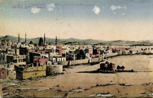 saudi arabia, MEDINA, View with Quba Mosque, City Walls (1910s) Islam Postcard