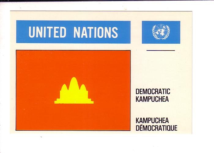 Democratic Kampuchea, Flag, United Nations. Mid 1970's