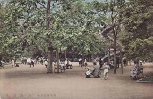 Park Scene, Japan, 1900-1910s