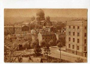 289319 LITHUANIA Kaunas view Vintage german postcard