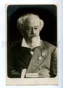 233785 Vasily SAMOYLOV Great Russian DRAMA Actor PAINTER Photo