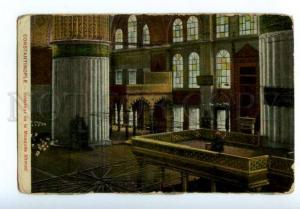 132856 TURKEY CONSTANTINOPLE Mosquee Ahmed Vintage PC