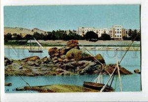 3098890 EGYPT Assuan Savoy Hotel Vintage colorful PC