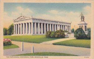 The Parthenon Centennial Park Nashville Tennessee