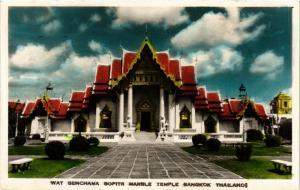 CPM THAILAND Wat Benchama Bopitr Marble Temple Bangkok, Thailand (345719)