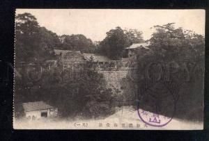 037383 JAPAN temple view Vintage PC