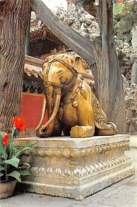 Bronze Elephant, Gate of Inherited Glory, Former Imperial Palaces Peking Chin...
