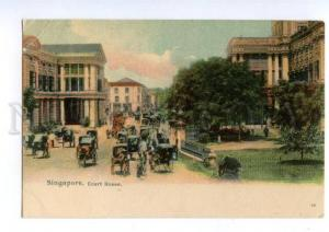 147148 SINGAPORE Court House Vintage undivided back postcard