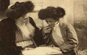 israel, JERUSALEM, Jewish Hasidic Jews (1910s) JUDAICA