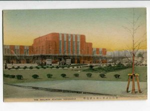 3026284 JAPAN YOKOHAMA Railway station Vintage PC