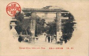 Japan Kasuga Shrine Inchino Torii Nara 03.78