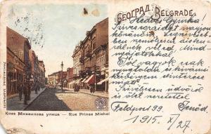 B33147 Belgrad Rue Prince Michael  serbia