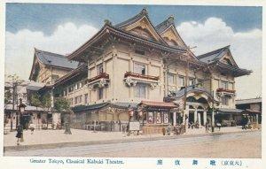 TOKYO , Japan , 1910-30s ; Kabuki Theater