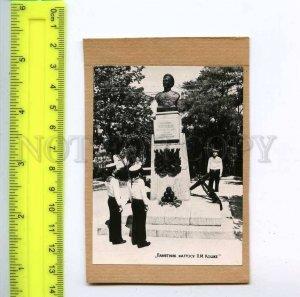 228663 RUSSIA  Sevastopol monument sailor KOSHKA photo