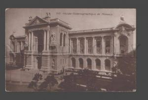 084397 Musee Oceanographique de Monaco Vintage PC