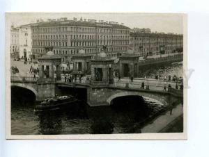232627 USSR RUSSIA LENINGRAD Chernyshev bridge Vintage photo